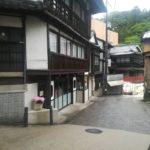 arima ,onsen