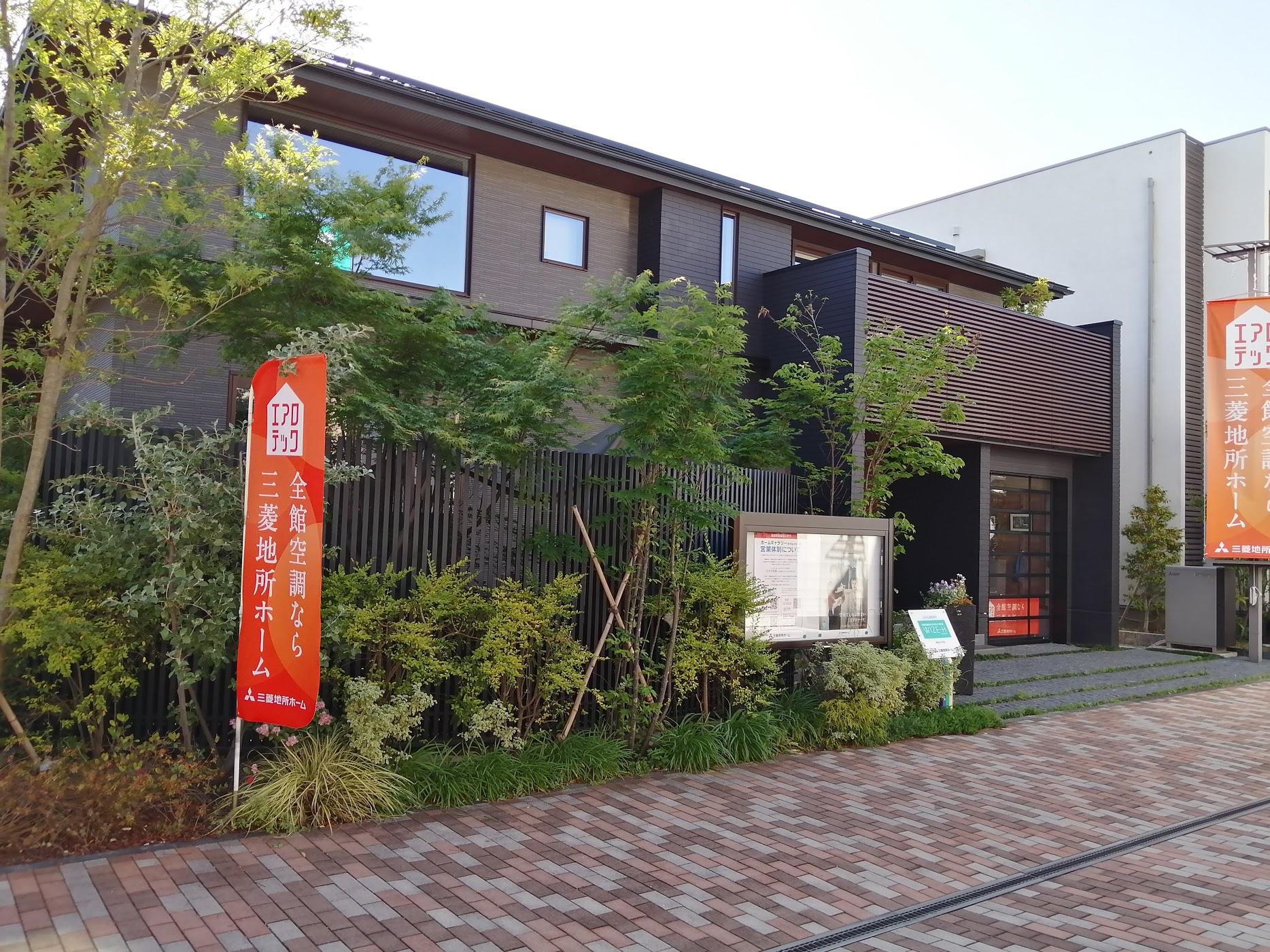 三菱地所ホーム